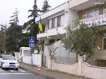 genkonsulstvo-ukrainy-v-stambule