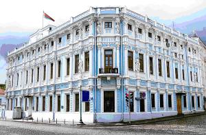 Здание посольства Беларуси в Москве