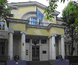 Здание посольства Бельгии в России