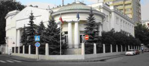Посольство Австрии в России
