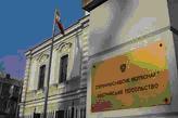 Посольство Австрии в Украине 1