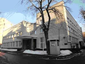 Посольство Бангладеш в России