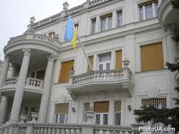 posolstvo-ukrainy-v-vengrii