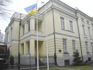 posolstvo-ukrainy-v-vilnyuse