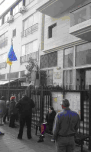 Посольство Украины в Государстве Израиль