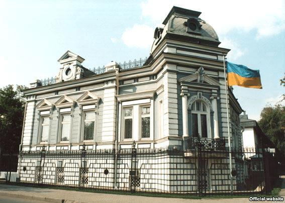 posolstvo-ukrainy-v-kazaxstane