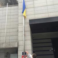 posolstvo-ukrainy-v-koree