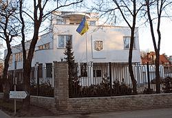 posolstvo-ukrainy-v-tallinne