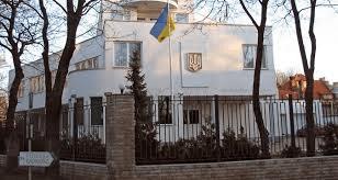 posolstvo-ukrainy-v-turcii