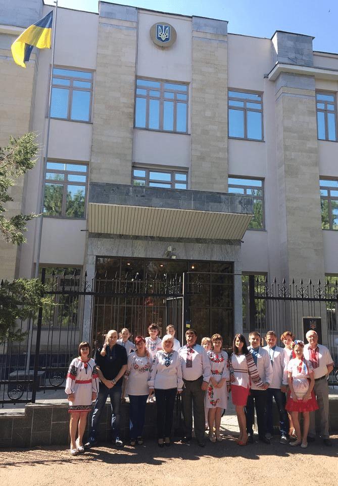 Посольство республики узбекистан в украине в шевченковском районе, украина с рейтингом, отзывами и фотографиями.