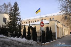 pochyotnoe-konsulstvo-ukrainy-v-grodno