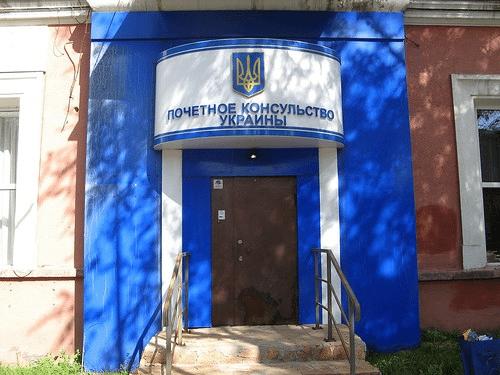 pochyotnoe-konsulstvo-ukrainy-v-karagande