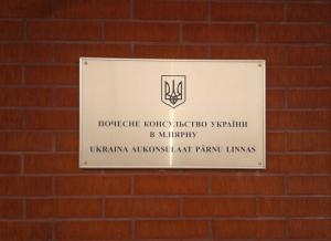 pochyotnoe-konsulstvo-ukrainy-v-pyarnu