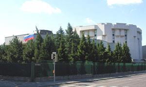 Представительство России при международных организациях в Вене