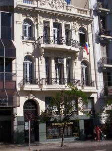 РЦНК в Буэнос-Айресе