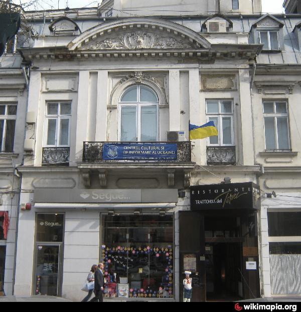 ukrainskij-kulturnyj-centr-v-buxareste