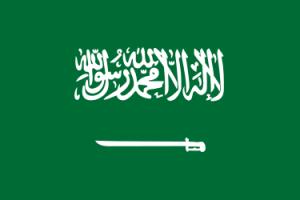 flag-saudovskoj-aravii