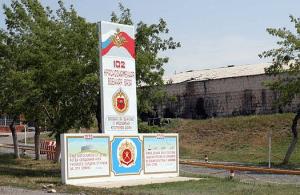 102 военная база в Армении