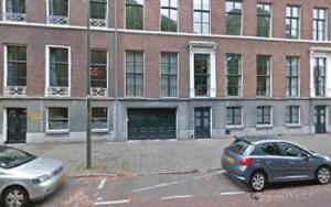 Визовый центр в Гааге