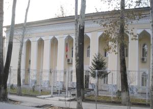 Группа пограничного сотрудничества ФСБ России в Республике Таджикистан