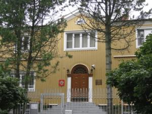 Здание Консульства России на Аландских островах (Мариехамн)