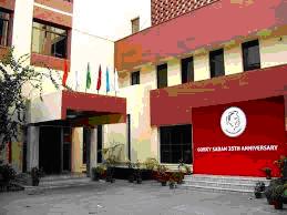 Здание Российского Центра науки и культуры в Колкате (Калькутте)