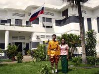 Здание Россотрудничества в Камбодже