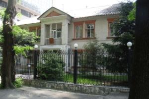 Здание Торгпредства России в Киргизии