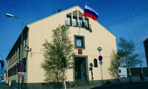Здание генконсульства России в Киркинесе
