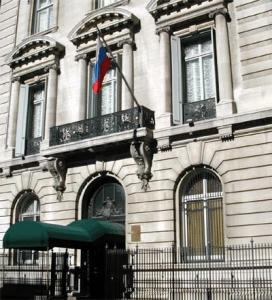 Здание генконсульства России в Нью-Йорке