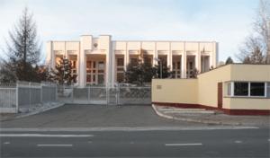 Здание генконсульства России в Эрдэнэте Монголия
