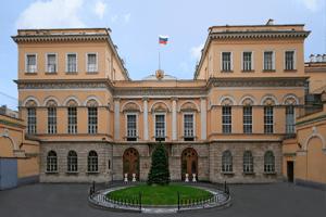 Здание генконсульства России в Стамбуле
