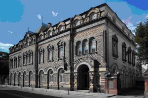 Здание посольства Бразилии в Москве