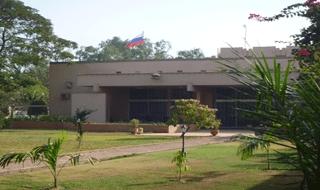 Здание посольства России в Мали
