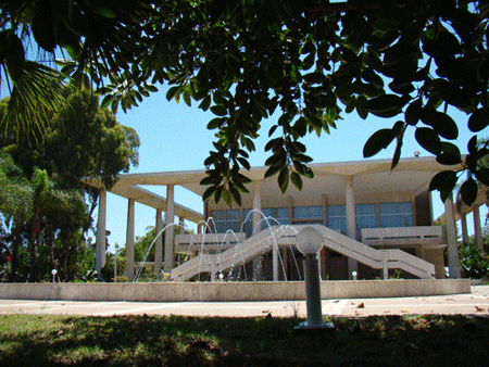 Здание посольства России в Марокко
