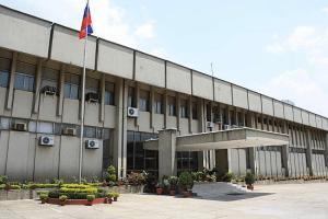 Здание посольства России в Непале
