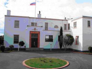 Здание посольства России в Новой Зеландии.