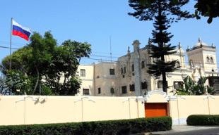 Здание посольства России в Перу