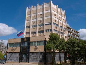 Здание посольства России в Португалии