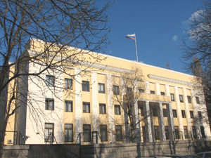 Здание посольства России в Румынии