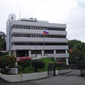 Здание посольства России в Сингапуре