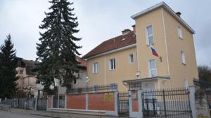 Здание посольства России в Словении