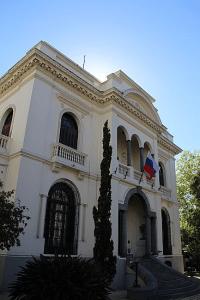 Здание посольства России в Уругвае