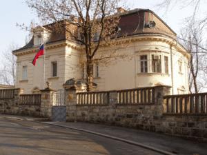 Здание посольства России в Хорватии