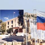 Здание посольства России на Мальте