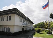 Здание посольства России на Филиппинах