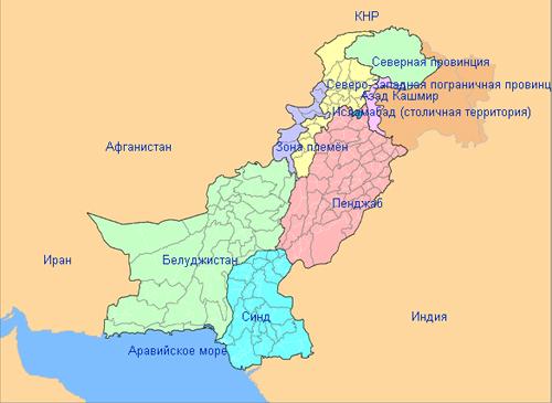 Консульские округа в Пакистане