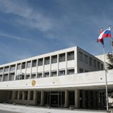 Постпредство России в Женеве при ООН.