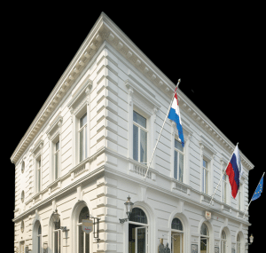 Почётное консульство России в Маастрихте Нидерланды