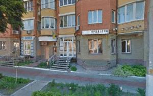 Почётное консульство России в Чернигове